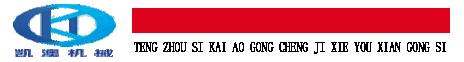 旋挖��C(ji)_滕州市�P澳工程�C(ji)械有限(xian)公(gong)司