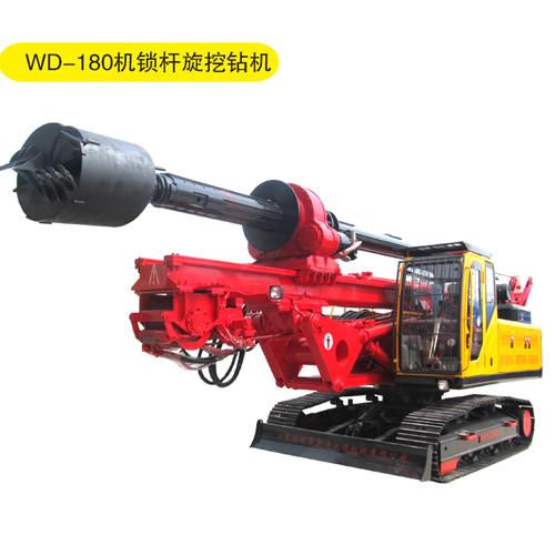 WD-180�C(ji)�i�U旋挖�C(ji)