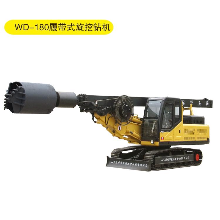 WD-180履��旋挖��C(ji)-小(xiao)型旋挖��C(ji)-旋挖�C(ji)