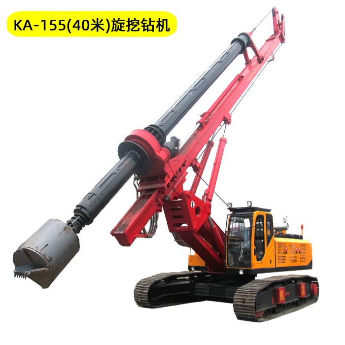 KA-155(40米)�C(ji)�i�U旋挖��C(ji)-旋挖��C(ji)-小(xiao)型旋挖��C(ji)